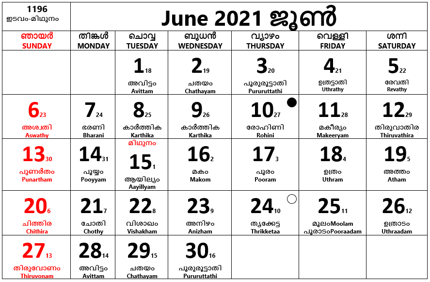 June 2021- June is the sixth month of the year, it has 30 days.
